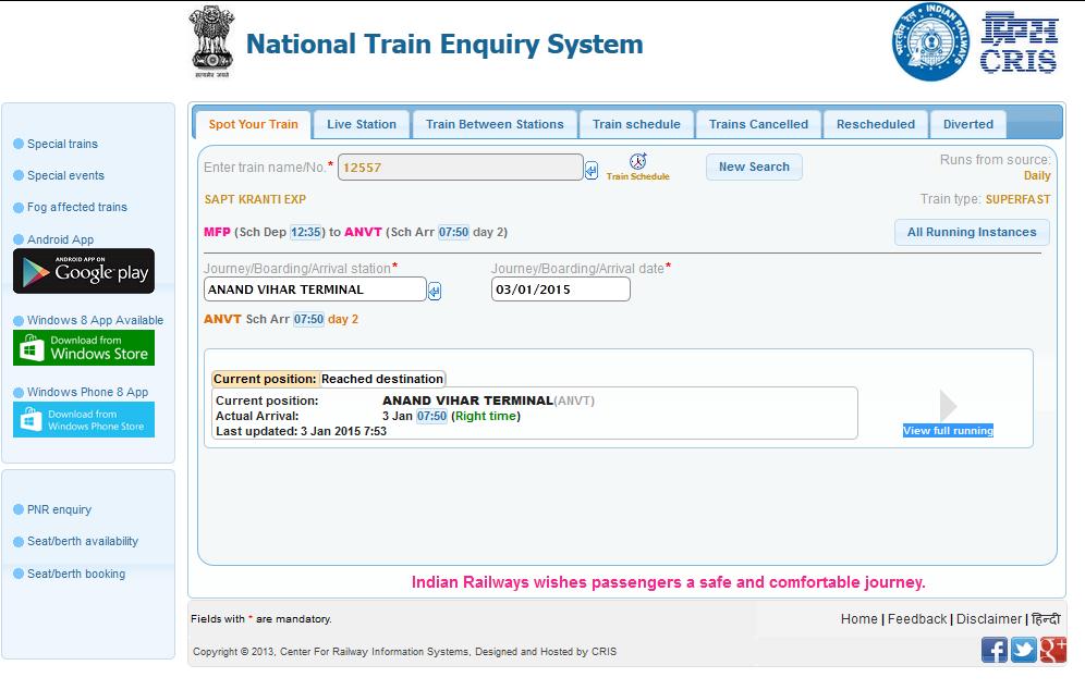NTES Running Status