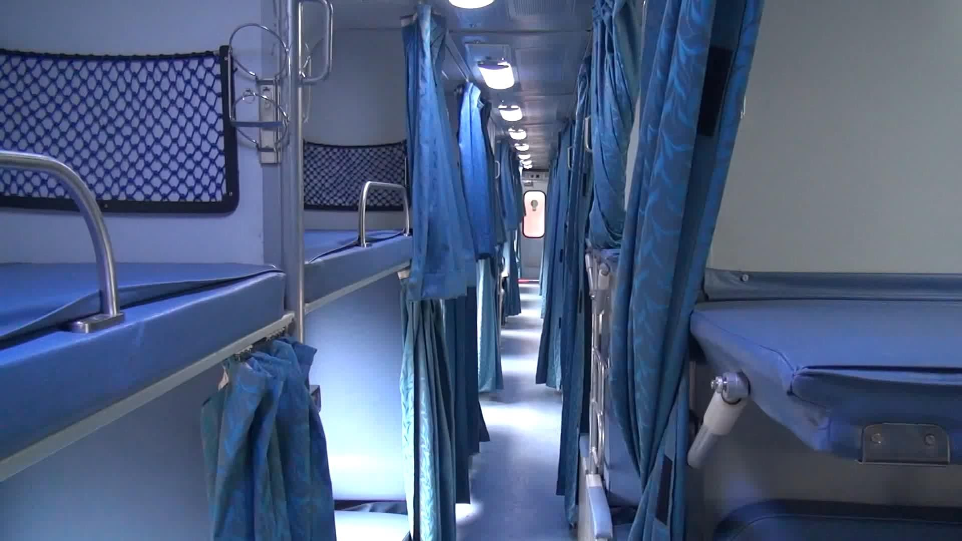 how to know berth position in train