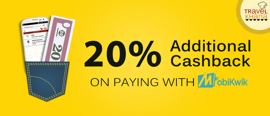 Extra 20% Cashback when you pay via MobiKwik Wallet